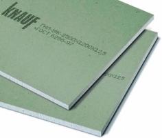 Гипсокартон Кнауф (ГКЛВ) влагостойкий, размер: 1200х3000х12.5 мм