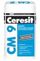Плиточный клей Церезит СМ-9 / Ceresit CM-9