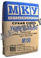 Сухая универсальная смесь МКУ Мансурово М-150 40 кг
