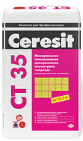 Декоративная минеральная штукатурка короед CERESIT CT-35