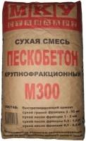 Пескобетон Мансурово МКУ М-300 40 кг