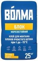 Монтажный клей Волма-Блок Морозостойкий