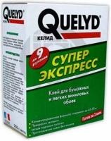 Клей Quelyd Келид Супер Экспресс для бумажных и лёгких обоев 300 гр
