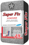 Плиточный клей Суперфикс / SUPERFIX 25 кг