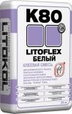 Плиточный клей белый Литокол К-80 / LITOFLEX K80 25 кг