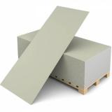Гипсокартон обычный (ГКЛ) Волма 1200х2500х9.5 мм