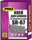 Клей для пеноблоков CenterPro SR-67