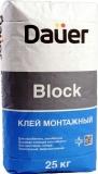 Монтажный клей DAUER BLOK / ДАУЭР Блок