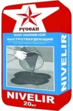 Наливной пол быстротвердеющий Нивелир 20 кг