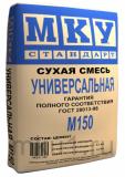 Сухая универсальная смесь МКУ Мансурово М-150