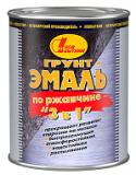 Грунт-эмаль по ржавчине ТЁМНО-СЕРАЯ 3в1 Новбытхим (3 л)