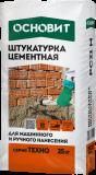 Штукатурка Фасадная Основит ТЕХНО РС21 М 25 кг