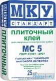 Плиточный клей (МКУ) МС-5 25 кг