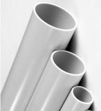 Труба ПВХ гладкая 40 мм / цена за 1 м. п.