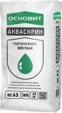 Сухая жесткая гидроизоляция Основит АКВАСКРИН НС63
