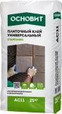 Плиточный клей Основит СТАРПЛИКС АС11 Универсальный 25 кг