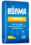 Монтажный клей ВОЛМА-Монтаж 30 кг