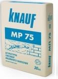 Штукатурка гипсовая Кнауф МП-75 30 кг