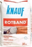 Штукатурка гипсовая серая Ротбанд Кнауф / Rotband Knauf 30 кг