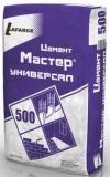 Цемент Лафарж М-500 50 кг