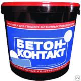 Бетоноконтакт ГР-30 20 кг