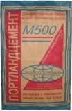 Портландцемент М-500 35 кг