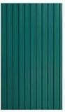 Профнастил С8 Зеленый, цена за 1 лист