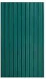 Профнастил С21 Зеленый, цена за 1 лист