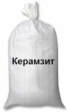 Керамзит ОЧИЩЕННЫЙ фракция 10-20 (0.066м3) мешок 60 л