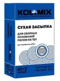 Сухая засыпка пола Колмикс, мешок 40 л (0.04 м3)