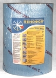 Пенофол фольгированный самоклеющийся С10 ширина 0.6 м, толщина 10 мм, рулон 9 м2