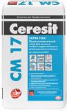 Плиточный клей Церезит СМ-17 / SERESIT CM-17 25 кг
