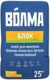Монтажный клей VOLMA / Волма-Блок 25 кг