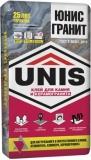 Плиточный клей Юнис Гранит / UNIS GRANIT 25 кг