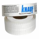 Лента бумажная армирующая KNAUF 52мм х 150 м