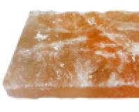 Соляная плитка натуральная 200х100х25мм