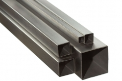 Труба профильная квадратная 50х50х2.5 мм, цена за 1 метр