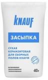 Сухая засыпка пола Кнауф, мешок 40 л (0.04 м3)