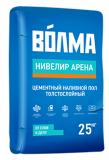 Наливной пол Волма-Нивелир Арена 25 кг