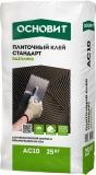 Плиточный клей Основит БАЗПЛИКС АС10 Стандарт 25 кг
