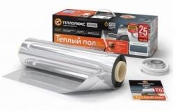 Теплый пол ультратонкий Теплолюкс Alumia 75 Вт - 0.5 м2