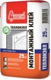 Монтажный клей Теплоизол Старатели 25 кг
