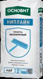 Высокопрочный ровнитель Основит FC47 НИПЛАЙН 25 кг
