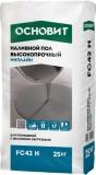 Наливной высокопрочный пол Основит НИПЛАЙН FC42 H 25 кг