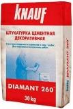 Декоративная цементная штукатурка Кнауф Диамант-260 25 кг
