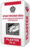 Гипсовая серая штукатурка ручного нанесения Русеан PLASTER 30 кг