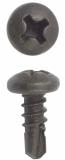 Саморез клоп сверло 3.5х11 мм, цена за 1 кг