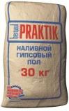 Наливной пол гипсовый BERGAUF PRAKTIK 30 кг